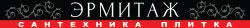 ermitazh-logo
