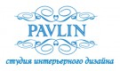 Студия интерьерного дизайна ПАВЛИН.