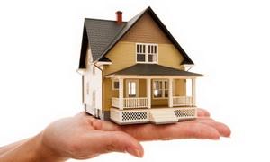 Что такое ипотека в Чебоксарах?