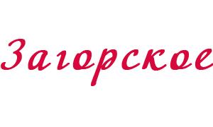 Коттеджный поселок Загорское Чебоксары.