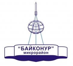 Байконур-Чебоксары